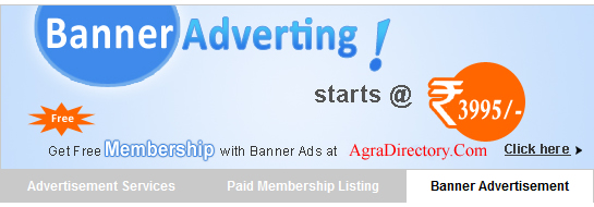 Banner Advertisement